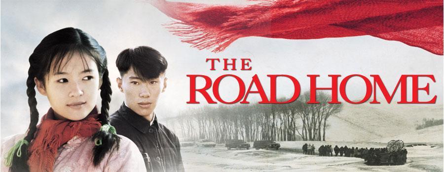 The Road Home :: ถนนนี้กลับบ้าน