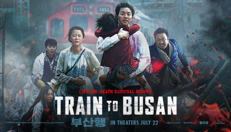 Train to Busan ::: ความเห็นแก่ตัว (ของคน) น่ากลัวกว่าเชื้อซอมบี้ :::